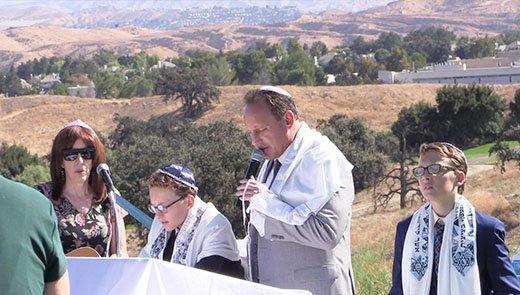 Family Bah Mitzvah